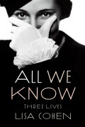 all-we-know01